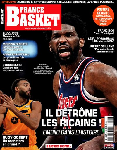 France Basket (photo)