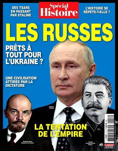 Abonnement Spécial Histoire