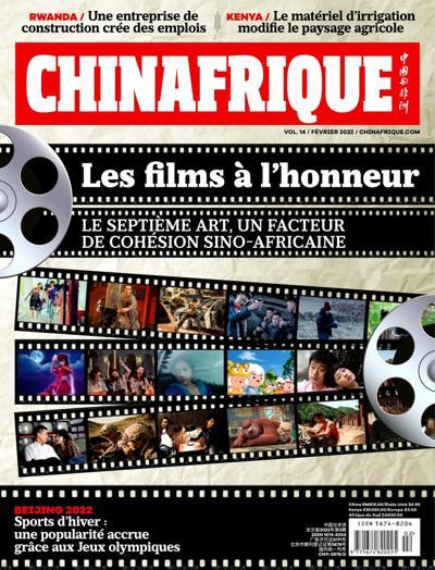 Abonnement magazine Chinafrique