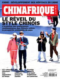 Chinafrique N° 2105