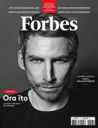 Forbes France N° 13