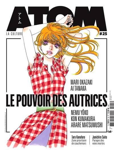 Abonnement magazine Atom