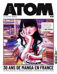 Atom N° 15