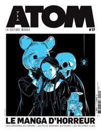 Atom N° 17