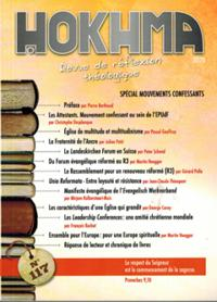 Hokhma