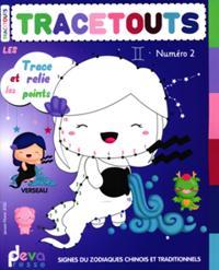 Les Tracetouts